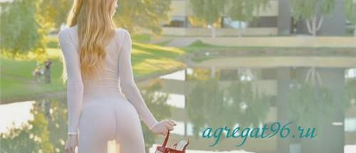 Реальная проститутка Айгуль реал 100%