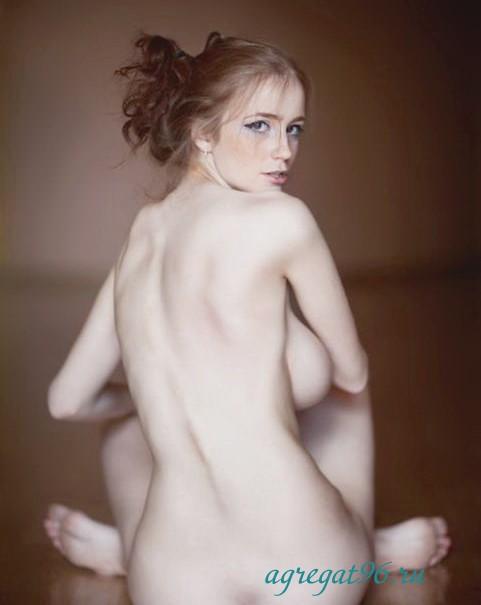 Реальная проститутка Лучия