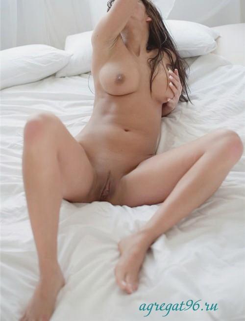 Жирные бляди самары интим-услуг